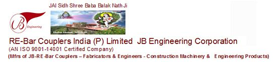 JB Engineering corporation UNA HP